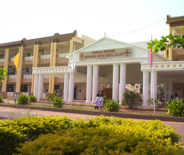VINAYAKA MISSIONS KIRUPANANDA VARIYAR MEDICAL COLLEGE [SALEM]