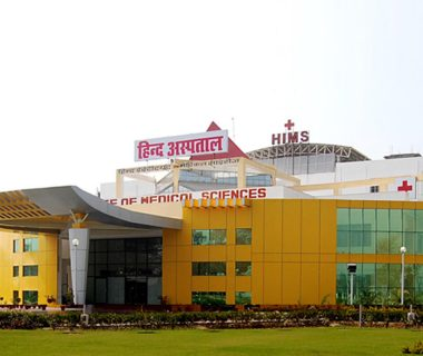 HIND INSTITUTE OF MEDICAL SCIENCE [LUCKNOW]