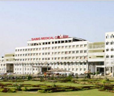 SRI AUROBINDO INSTITUTE OF MEDICAL SCIENCE [INDORE]