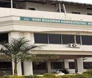 SHRI BHAGWAN HOMOEOPATHIC MEDICAL COLLEGE [AURANGABAD]